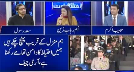 Ikhtalafi Note (Army Chief General Bajwa's Speech) - 10th October 2020