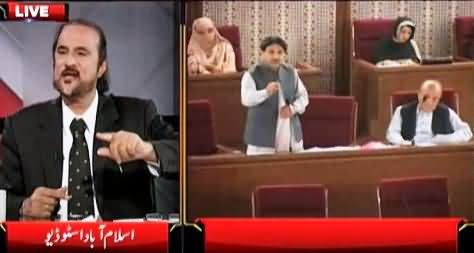 Ikhtalafi Note (Balochistan Assembly Mein Altaf Ke Khilaf Qarardaad) – 2nd May 2015
