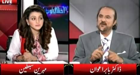 Ikhtalafi Note (Biggest Operation Is Going To Be Held In Karachi) – 3rd May 2015