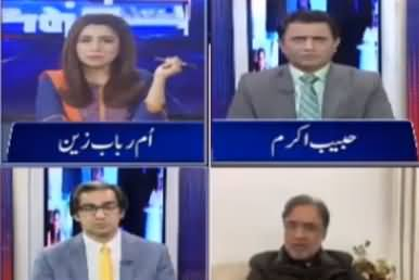 Ikhtalafi Note (Differences in Opposition) - 26th December 2020