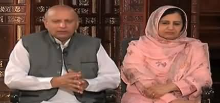 Ikhtalafi Note Eid Special (Chaudhry Sarwar & His Wife Interview) - 24th May 2020