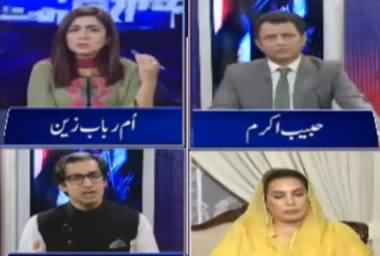 Ikhtalafi Note (Electoral Reforms, PDM) - 21st March 2021