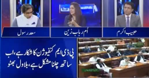 Ikhtalafi Note (Future of PDM Without PPP?) - 30th May 2021