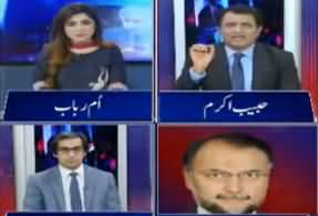 Ikhtalafi Note (Hakumat Aur Opposition Mein Mahaz Arai) - 14th December 2019