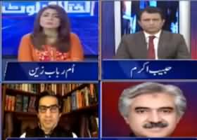 Ikhtalafi Note (How Govt Will Impose SOPs) - 13th June 2020