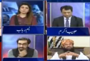 Ikhtalafi Note (How Govt Will Tackle Fazal ur Rehman's Dharna?) - 4th October 2019