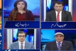Ikhtalafi Note (How Will Govt Give Relief to Public) - 9th February 2020