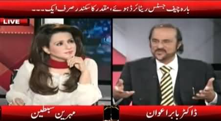 Ikhtalafi Note 28th February 2015 Iftikhar Muhammad Chaudhry After Retirement
