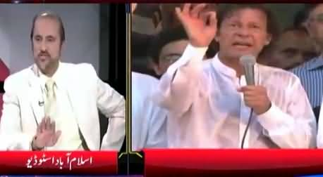 Ikhtalafi Note (Imran Khan Gives October 4 Deadline) – 29th August 2015