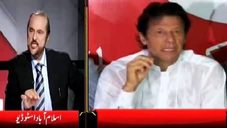 Ikhtalafi Note (Imran Khan Response on JC Report) – 25th July 2015