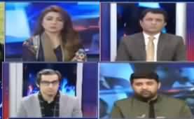 Ikhtalafi Note (Imran Khan's Informal Talk With Journalists) - 14th February 2020