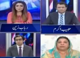 Ikhtalafi Note (Imran Khan Warns About Coronavirus) - 10th April 2020
