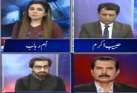 Ikhtalafi Note (Indian Aggression At LoC) - 20th October 2019
