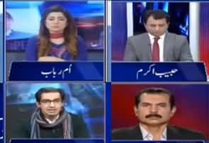 Ikhtalafi Note (Indian Aggression on Line of Control) - 22nd December 2019