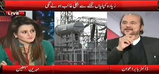 Ikhtalafi Note (Inside Story of Electricity Breakdown) - 25th January 2015