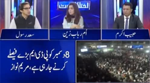 Ikhtalafi Note (Is Govt Afraid of Lahore Jalsa) - 6th December 2020