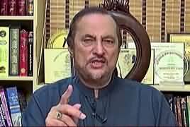 Ikhtalafi Note (Jamshed Dasti Aur Hussain Nawaz) – 24th June 2017