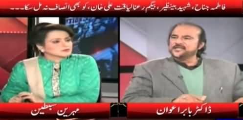 Ikhtalafi Note (Jin Auraton Ne Pakistan Ke Liye Qurbani Di) – 8th March 2015