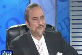 Ikhtalafi Note (Lawyers Convention, PM Resignation) – 20th May 2017