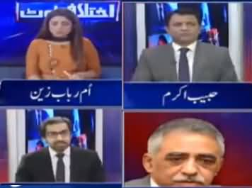 Ikhtalafi Note (Nawaz Sharif's Narrative, Is PMLN Divided?) - 2nd October 2020
