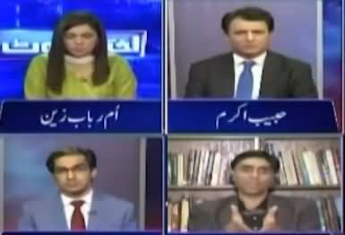 Ikhtalafi Note (Pakistan's Role in Afghanistan) - 26th June 2021