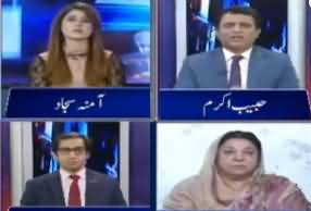 Ikhtalafi Note (PM Imran Khan Briefing About Corona) - 27th March 2020