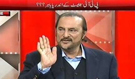 Ikhtalafi Note (PTI Will Contest Senate Elections or Not?) - 18th January 2015
