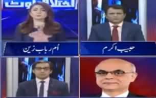 Ikhtalafi Note (PTV's Burden on Public) - 18th July 2020