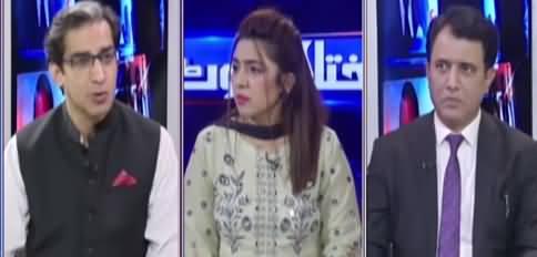 Ikhtalafi Note (Punjab's Political Scenario) - 19th June 2021