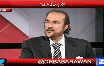 Ikhtalafi Note (Return of Peoples Party??) – 26th April 2015
