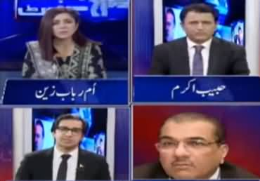 Ikhtalafi Note (Senate Election And Morality) - 5th March 2021