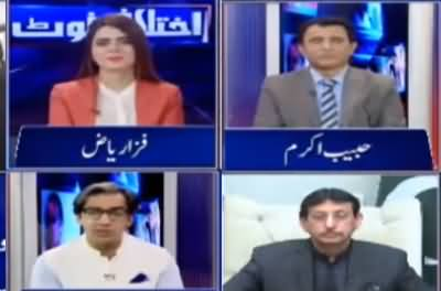 Ikhtalafi Note (Senate Election: MQM Differences with PTI?) - 28th February 2021
