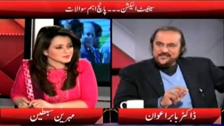 Ikhtalafi Note (Senate Elections, Paanch Ahem Sawalaat) – 7th March 2015