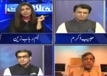 Ikhtalafi Note (Shahbaz Sharif Bail Issue) - 18th April 2021
