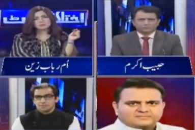 Ikhtalafi Note (Shahbaz Sharif Ka Naam ECL Per Ya Nahi?) - 15th May 2021