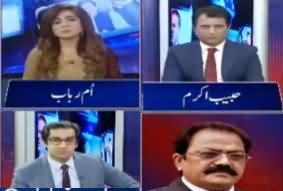 Ikhtalafi Note (Shehbaz Sharif Files Case Against Dailymail) - 31st January 2020