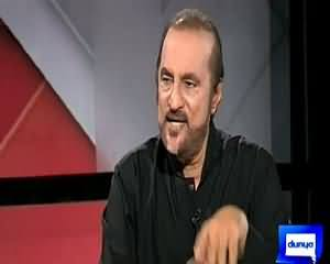 Ikhtalafi Note (Sindh Ke Awaam Ki Haalat) – 21st June 2015