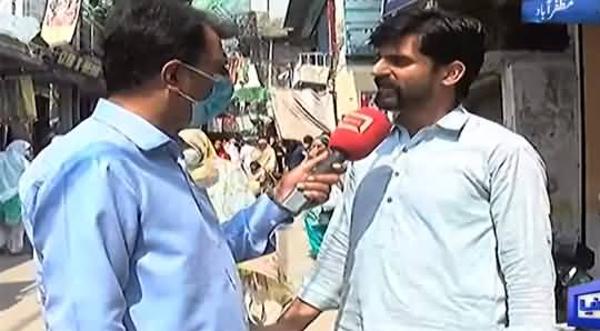 Ikhtalafi Note (Special Show From Azad Kashmir) - 23rd July 2021
