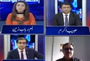 Ikhtalafi Note (Uzair Baloch Two JIT Reports) - 10th July 2020