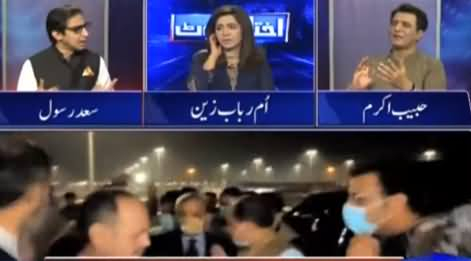 Ikhtalafi Note (Will Shahbaz Sharif Be Able to Go Abroad) - 9th May 2021