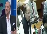 Ikhtalafi Note With Babar Awan (8 October Earthquake) – 8th October 2016