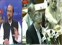Ikhtalafi Note With Babar Awan (Budget Special) – 3rd June 2016