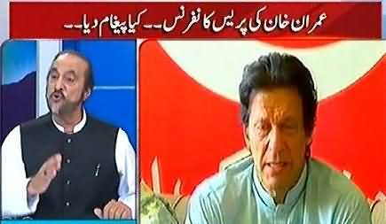 Ikhtalafi Note With Babar Awan (Imran Khan Press Conference & Other Issues) – 1st July 2016