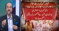 Ikhtalafi Note With Babar Awan (Nawaz Sharif Silent on Kashmir) – 15th July 2016