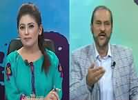Ikhtalafi Note With Babar Awan (Why Prime Minister Angry) – 23rd April 2016