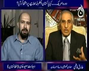 Ikhtilaf (Afghanistan Phir Double Game Khel Raha Hai?) - 1st November 2013