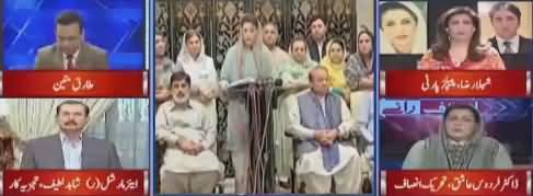 Ikhtilaf e Rai (Nawaz Sharif Ka Nazria) - 29th May 2018