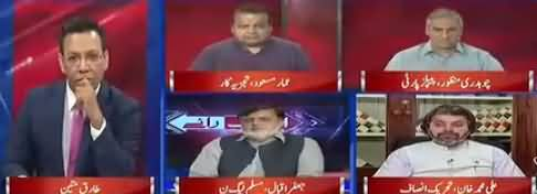 Ikhtilaf e Rai (Nawaz Sharif's Controversial Statement) - 14th May 2018