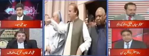 Ikhtilaf e Rai (PMLN Arkaan Chor Ker Jaane Lage) - 10th April 2018