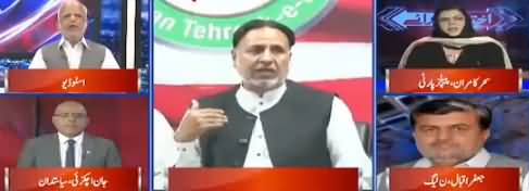 Ikhtilaf e Rai (PTI Ne Nasir Khosa Ka Naam Wapis Le Lia) - 30th May 2018